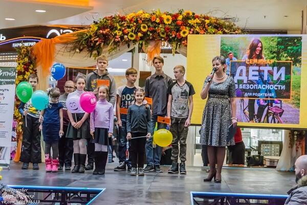 В Новокузнецке прошло торжественное открытие филиала Стоп Угрозы
