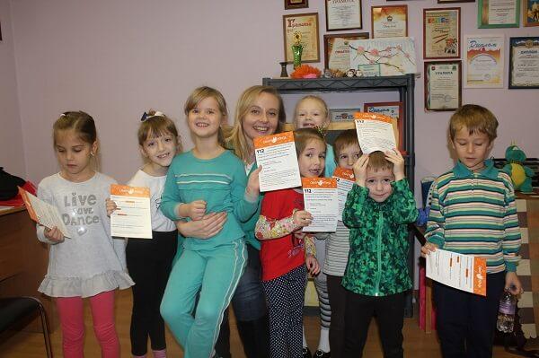 Благотворительный тренинг в Москве