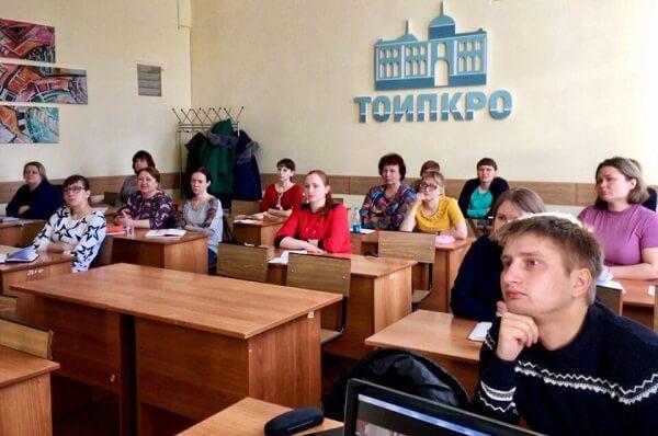 Руководитель томского филиала на семинаре для педагогов.