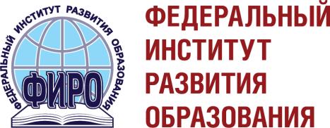 Нашу работу одобрил Федеральный Институт развития образования РАНХИГС