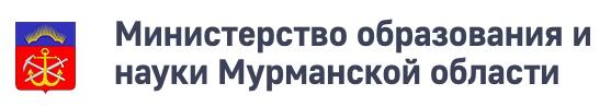 Поддержка от Министерства образования!