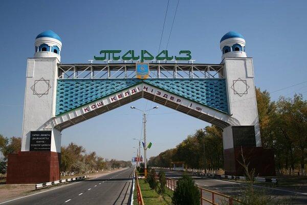 Еще один город Казахстана!